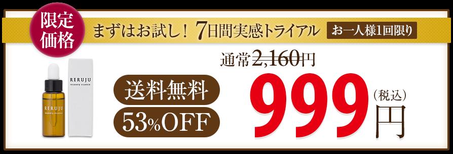 offer_b