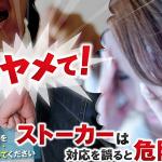 スクリーンショット 2015-05-27 13.57.20