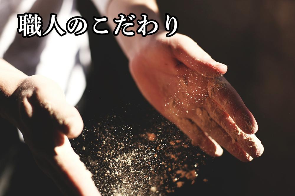 hands-731265_1280