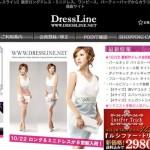 dressline1-e1433852448954