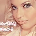 girl-487107_1280