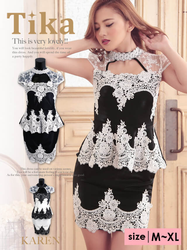 刺繍レース胸元カットペプラムミニドレス