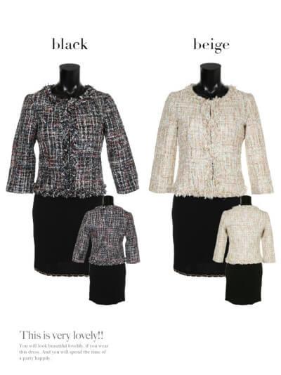 スーツ ツイードジャケット×ベアタイトミニドレスのセットアップ