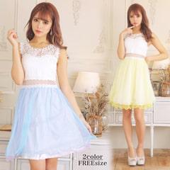 襟付き谷間魅せバイカラータイトロングドレス